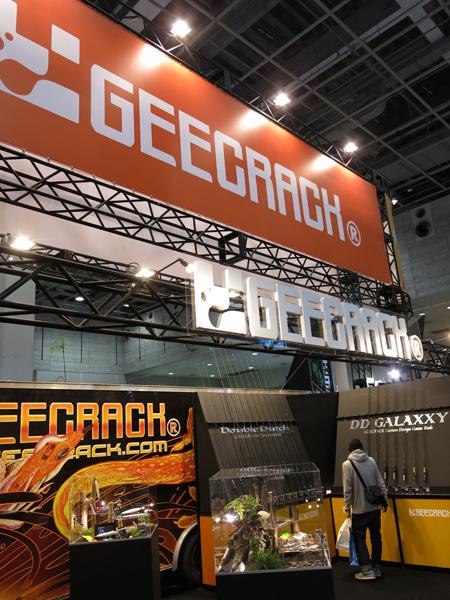 Geecrack4